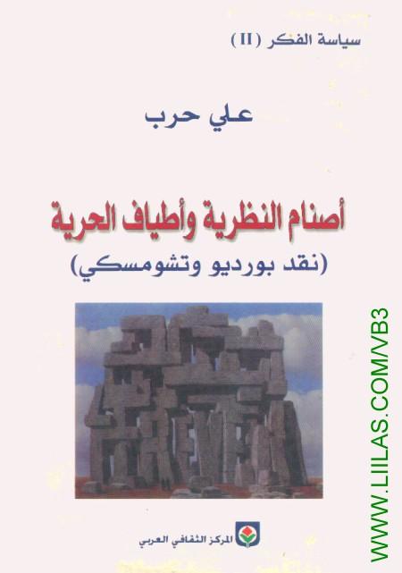 الثقافي 2001